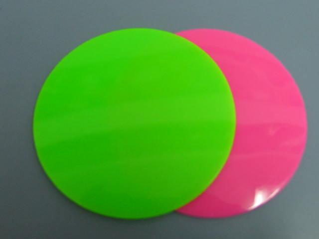 Verde ó rosa